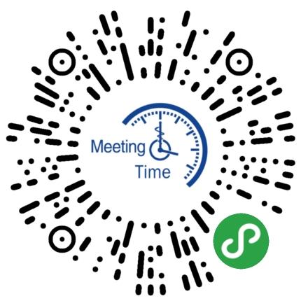 美时美刻会议管理系统